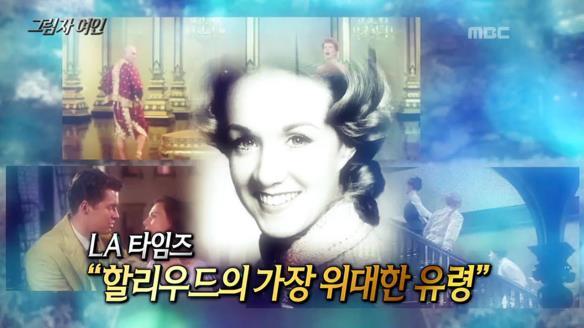 신비한 TV 서프라이즈788회