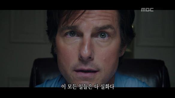 출발! 비디오 여행1201회