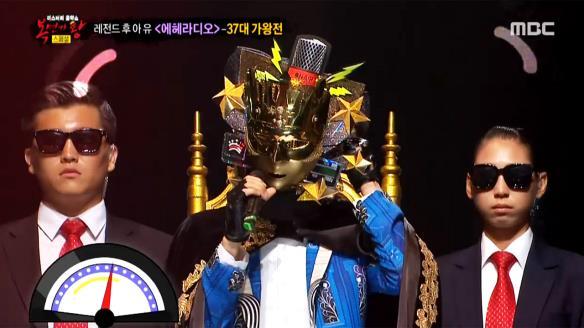 [일밤] 복면가왕 가왕전특집회