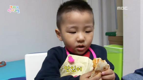 꾸러기식사교실367회