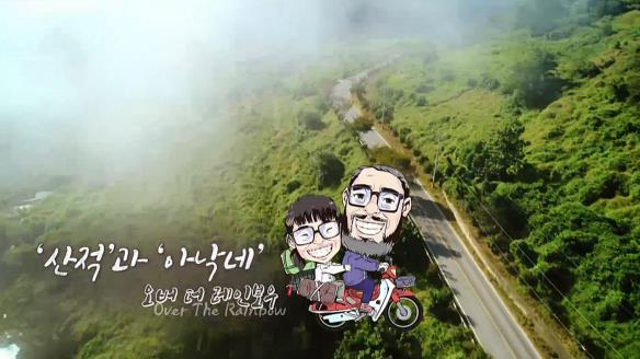 MBC 스페셜751회