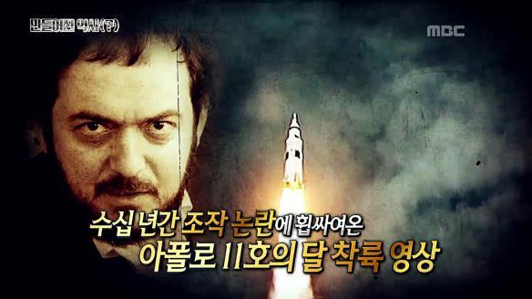 신비한 TV 서프라이즈789회