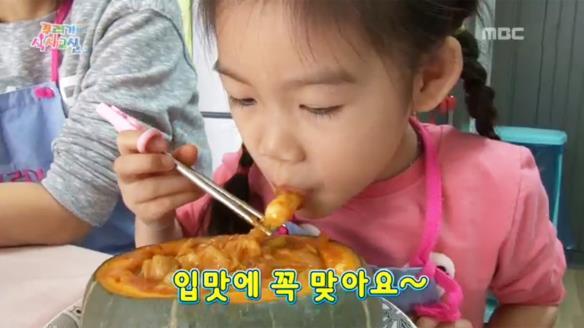 꾸러기식사교실368회
