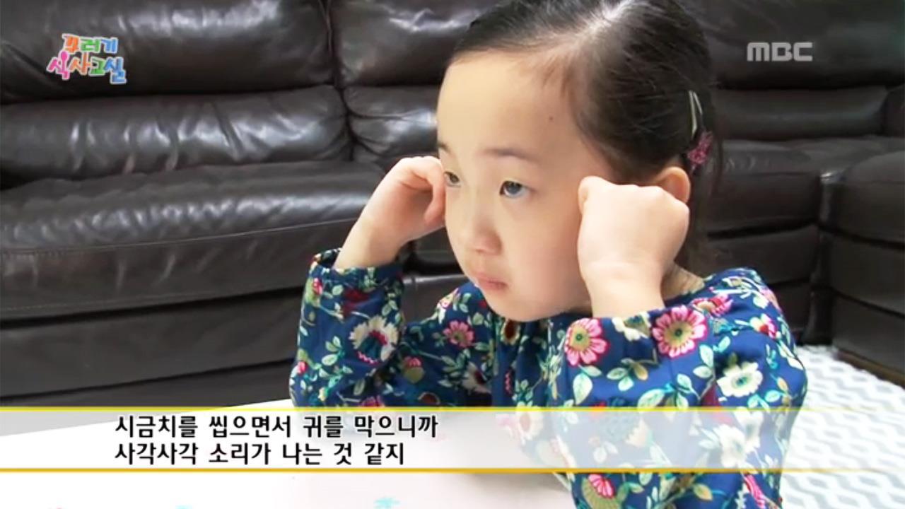 꾸러기식사교실 369회