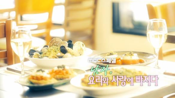 MBC 스페셜753회