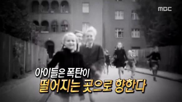 신비한 TV 서프라이즈791회