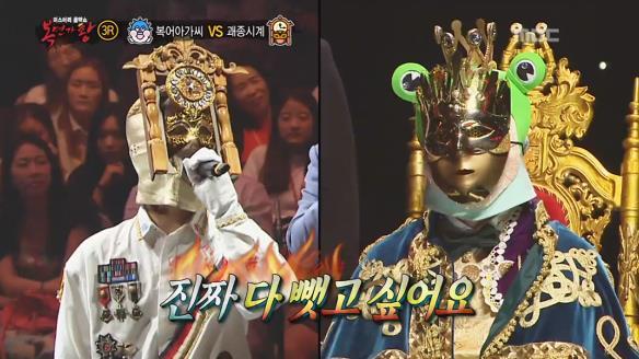 [일밤] 복면가왕1435회