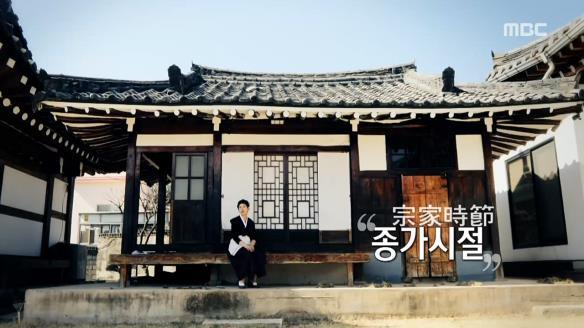 MBC 스페셜754회