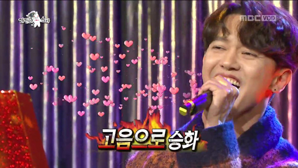 [544회] 김부선, 강균성의 속풀이송~♪