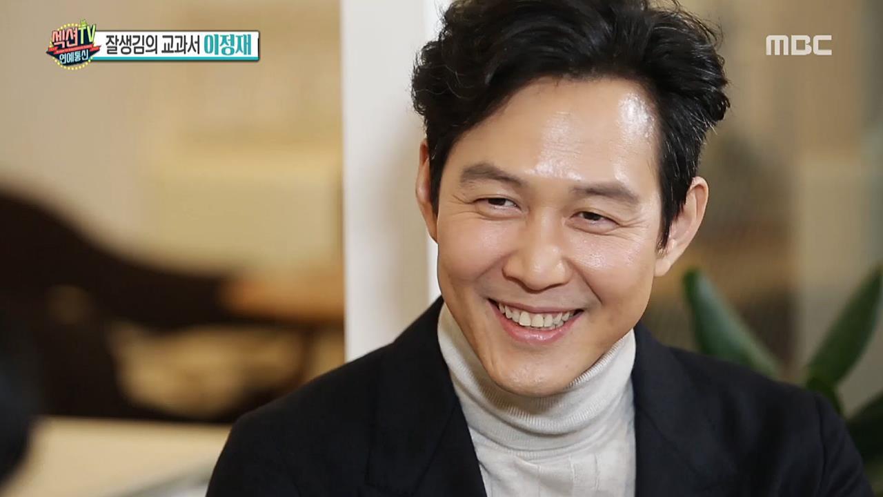 섹션TV 연예통신 897회