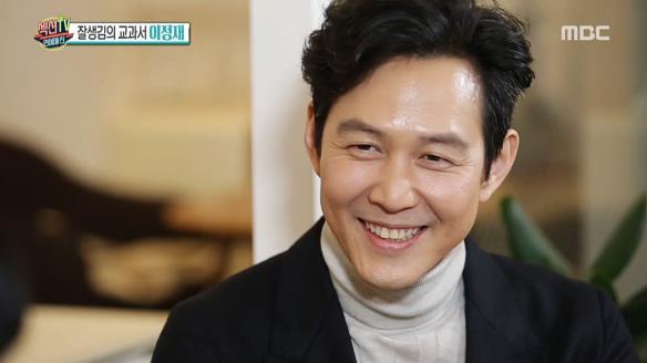 섹션TV 연예통신897회