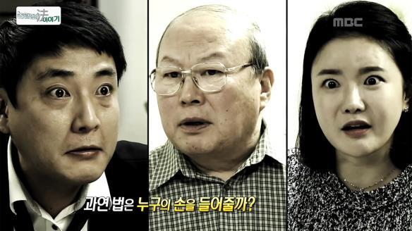 놀랄 법한 이야기66회