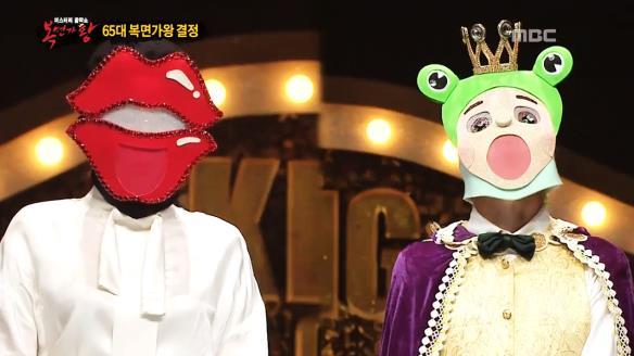 [일밤] 복면가왕1437회