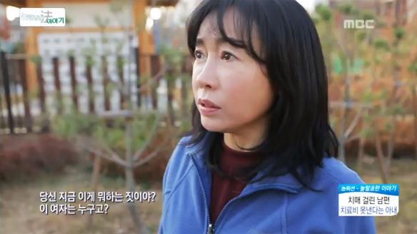 놀랄 법한 이야기69회