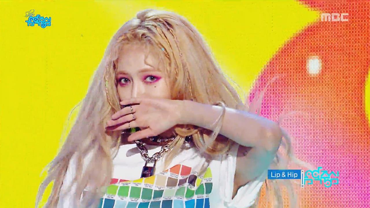 쇼! 음악중심 570회