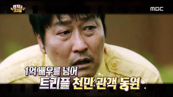 섹션TV 연예통신899회