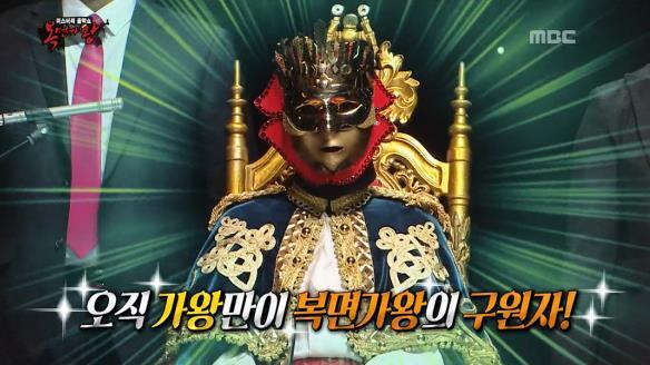 [일밤] 복면가왕1438회