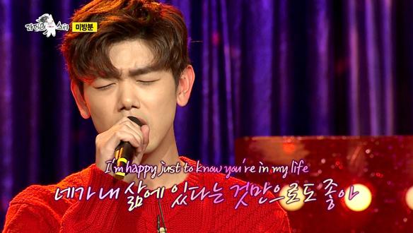 [미방분] MC들도 반하게 만든 고막남친 '에릭남'이 부르는 Beautiful (day~↗↗)