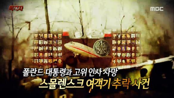 신비한 TV 서프라이즈795회