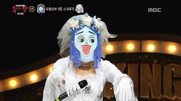 [일밤] 복면가왕1440회