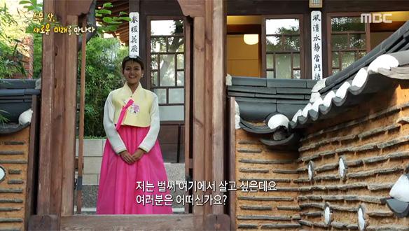 한국-캄보디아 재수교 20주년 특집 다큐 2부 스무살, 새로운 미래를 만나다