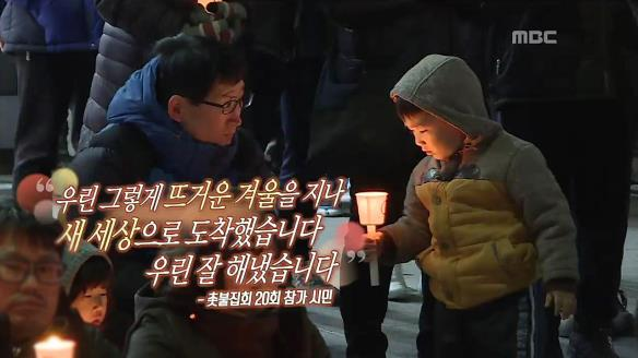 MBC 스페셜759회
