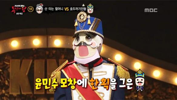 성탄특집 복면가왕 1부, 2부 스페셜