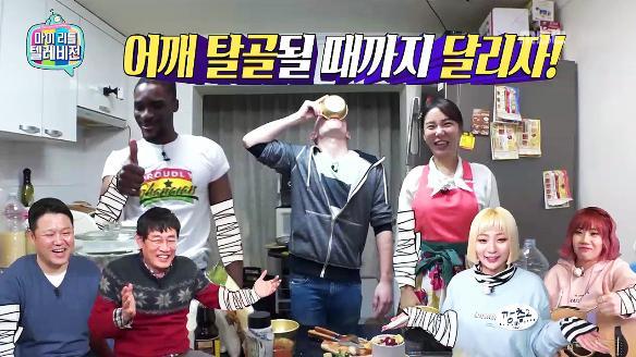마이 리틀 텔레비전85회