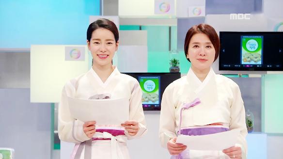 불어라 미풍아47회