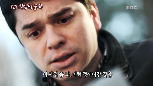익스트림 서프라이즈144회