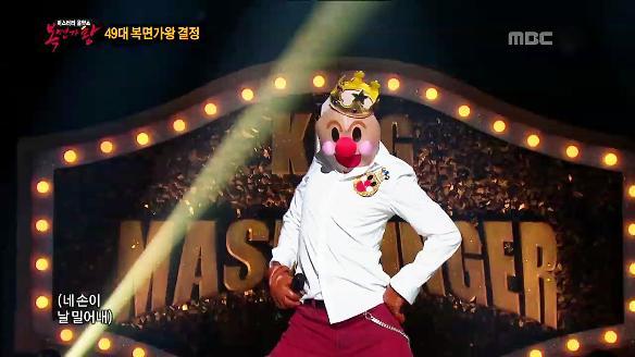 [일밤] 복면가왕1405회