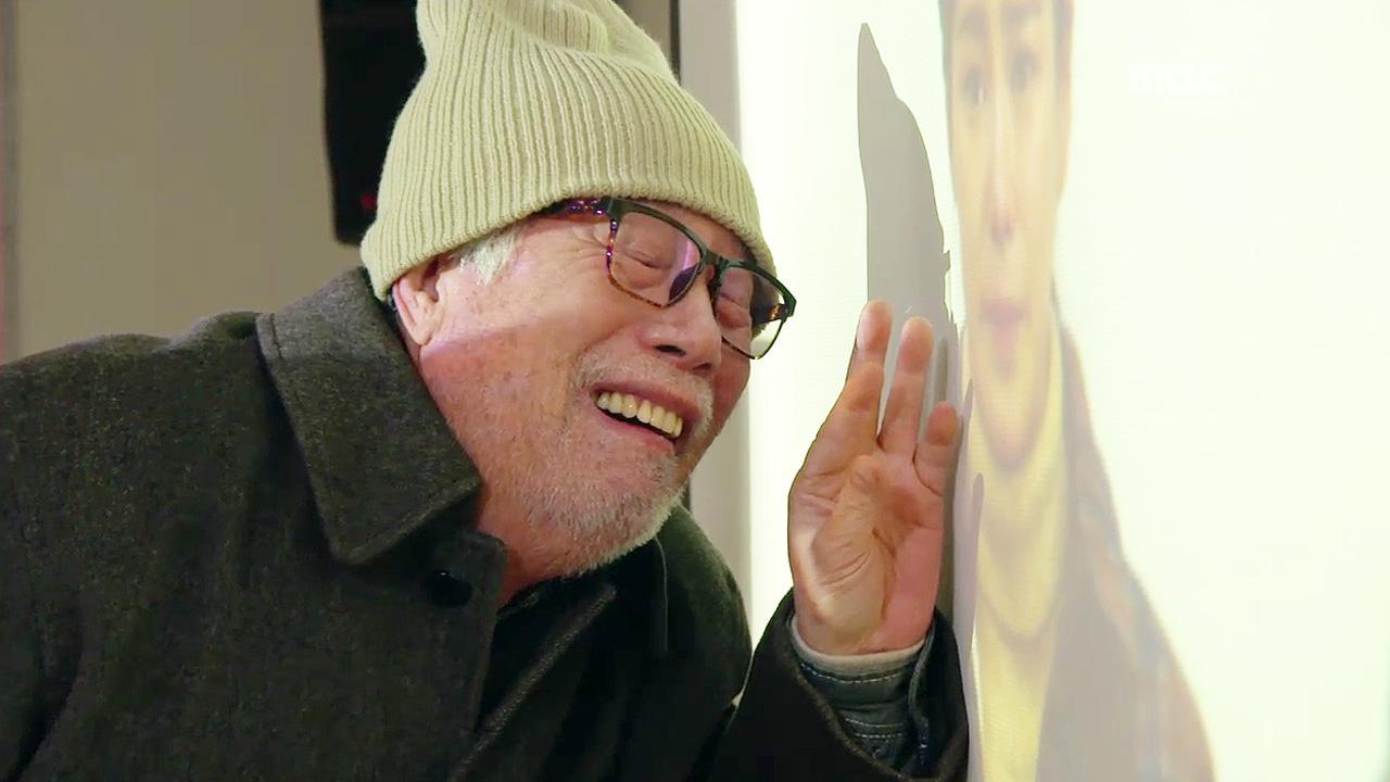 불어라 미풍아 49회