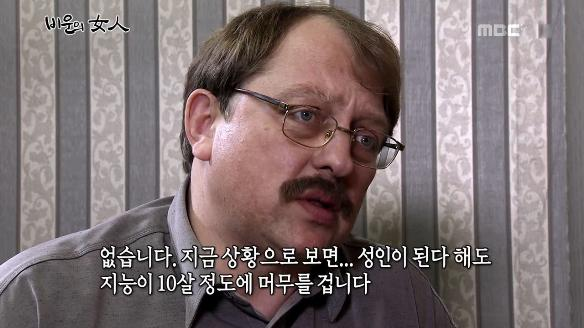 익스트림 서프라이즈145회