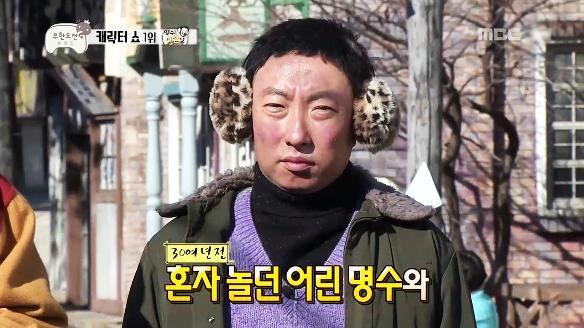 무한도전517회