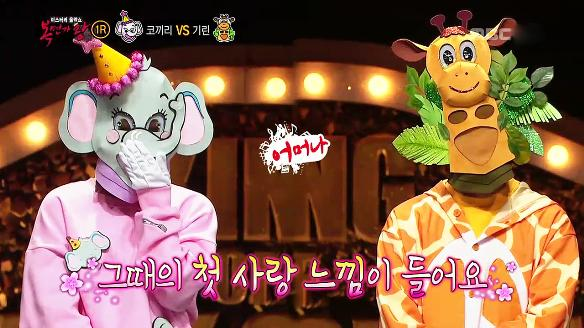 [일밤] 복면가왕1406회