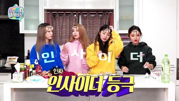 마이 리틀 텔레비전89회