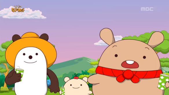 내친구 마카다 - MBC만화마당12회
