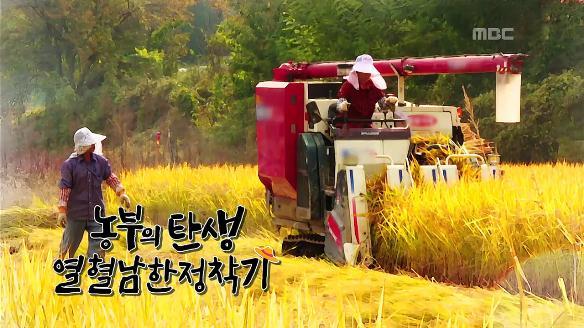 MBC 스페셜734회