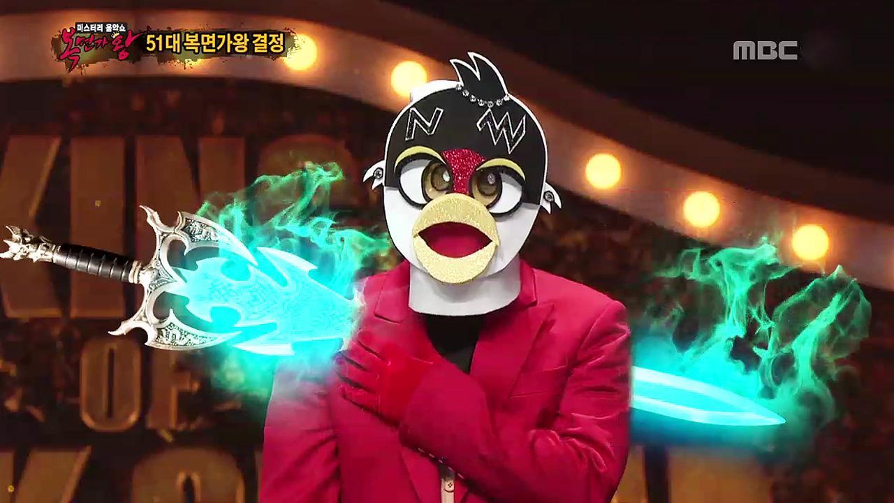 [일밤] 복면가왕 1409회
