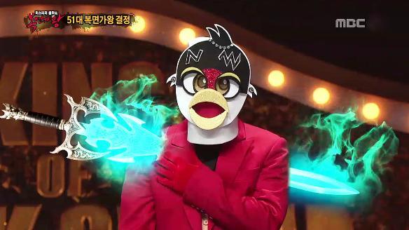 [일밤] 복면가왕1409회
