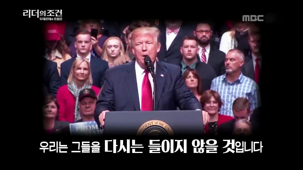 MBC 스페셜 735회