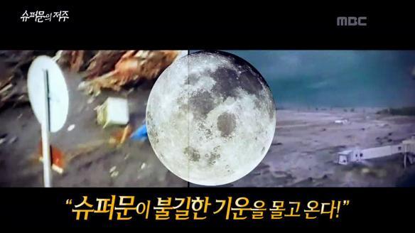신비한 TV 서프라이즈758회