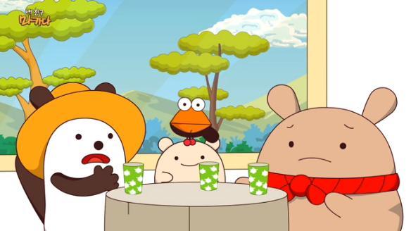 내친구 마카다 - MBC만화마당14회