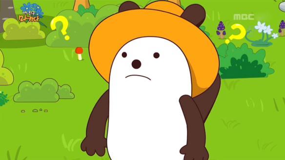 내친구 마카다 - MBC만화마당15회