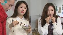 [K-Cook Star] 오마이걸 -효정의 귀여운 식빵 먹는 연기