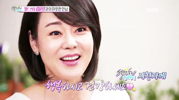 섹션TV 연예통신873회