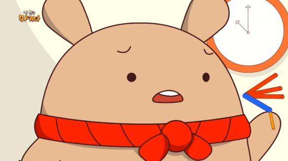 내친구 마카다 - MBC만화마당16회