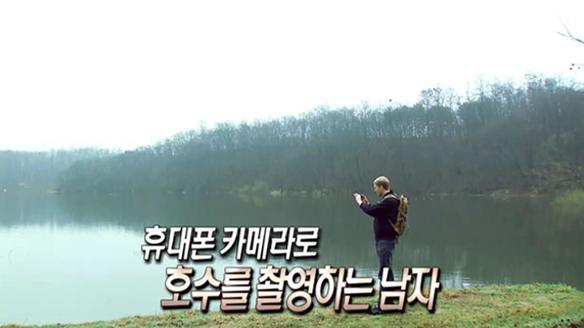 신비한 TV 서프라이즈761회