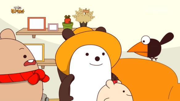 내친구 마카다 - MBC만화마당17회
