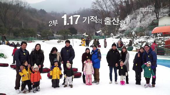 MBC 스페셜738회